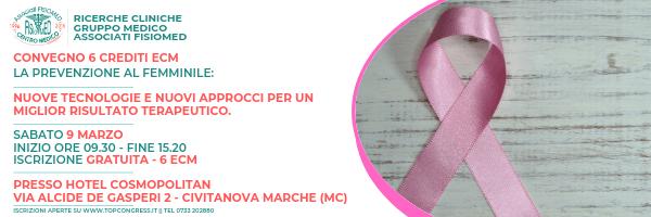 Convegno gratuito 6 Ecm: Prevenzione al femminile
